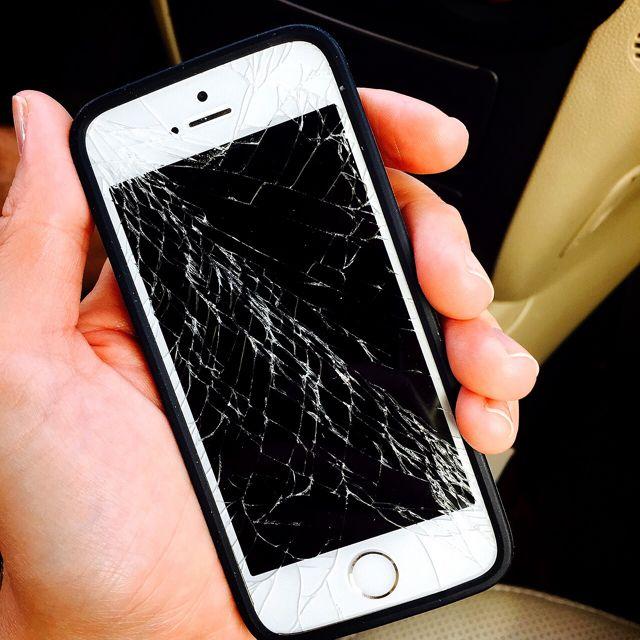 iPhone Oops